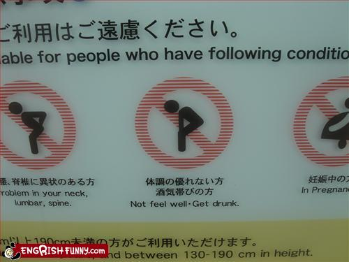 funny engrish translation not feel well get drunk conditions doctors sign fail