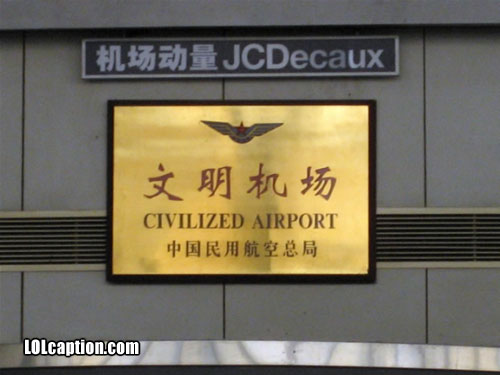 funny-fail-pics-civilised-airport