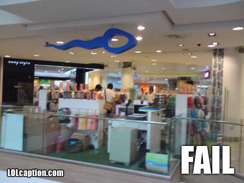 funny-fail-pics-shop-Sperm-logo