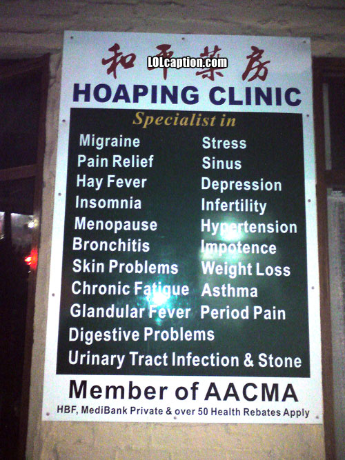 funny-sign-fails-hoaping-clinic-specialists-in-everything