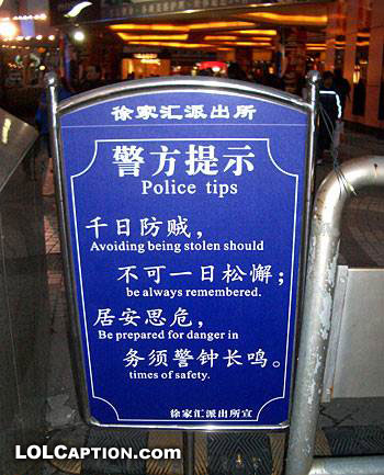 police-tips-bad-translation-funny-sign