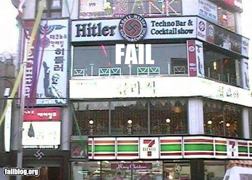 funny fail pics adolf hitler cocktail bar nightclub name failure