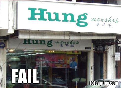 funny-fail-pics-hung-manshop