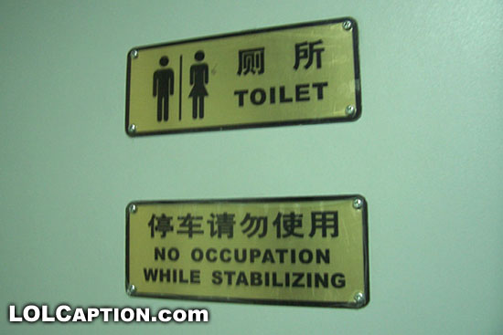 Chinglish-Toilet-600x400