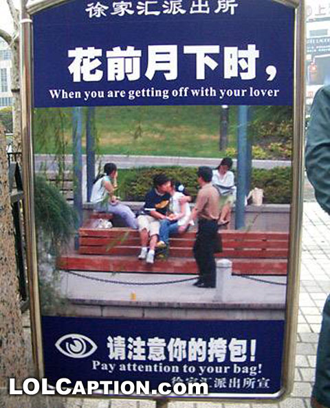 lolcaption-funny-sign-getting-off-with-lover-watch-bag