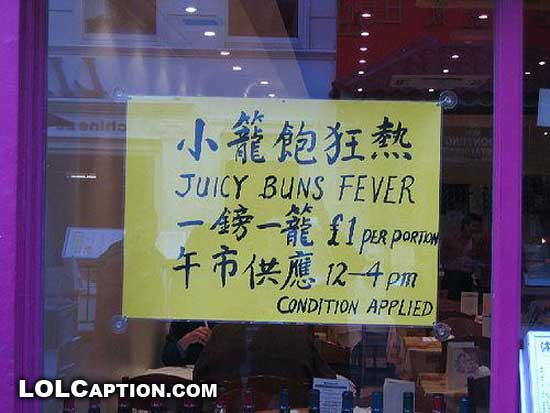 funny-fail-pics-engrish-juicy-buns-fever-lolcaption