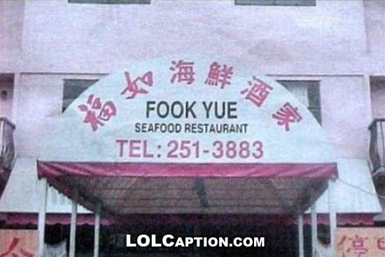 lolcaption-funny-fail-pics-fook-yue-seafood